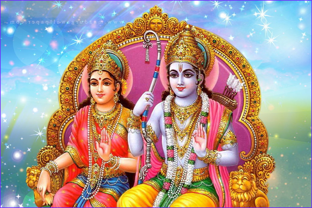 Lord's Prayer Coloring Sheet Awesome Photos Lord Rama Images Wallpapers Hd Pics Religious Talks