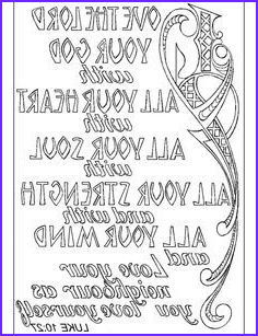Love The Lord Your God With All Your Heart Coloring Page New Photos Love The Lord Your God Religious Clip Art