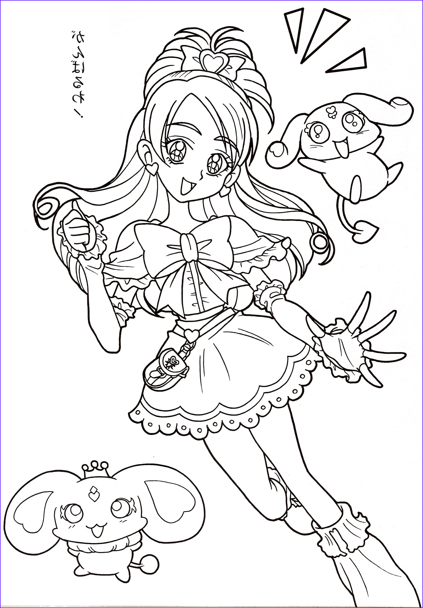 Precure Coloring Page Awesome Gallery Pretty Cure Coloring Book
