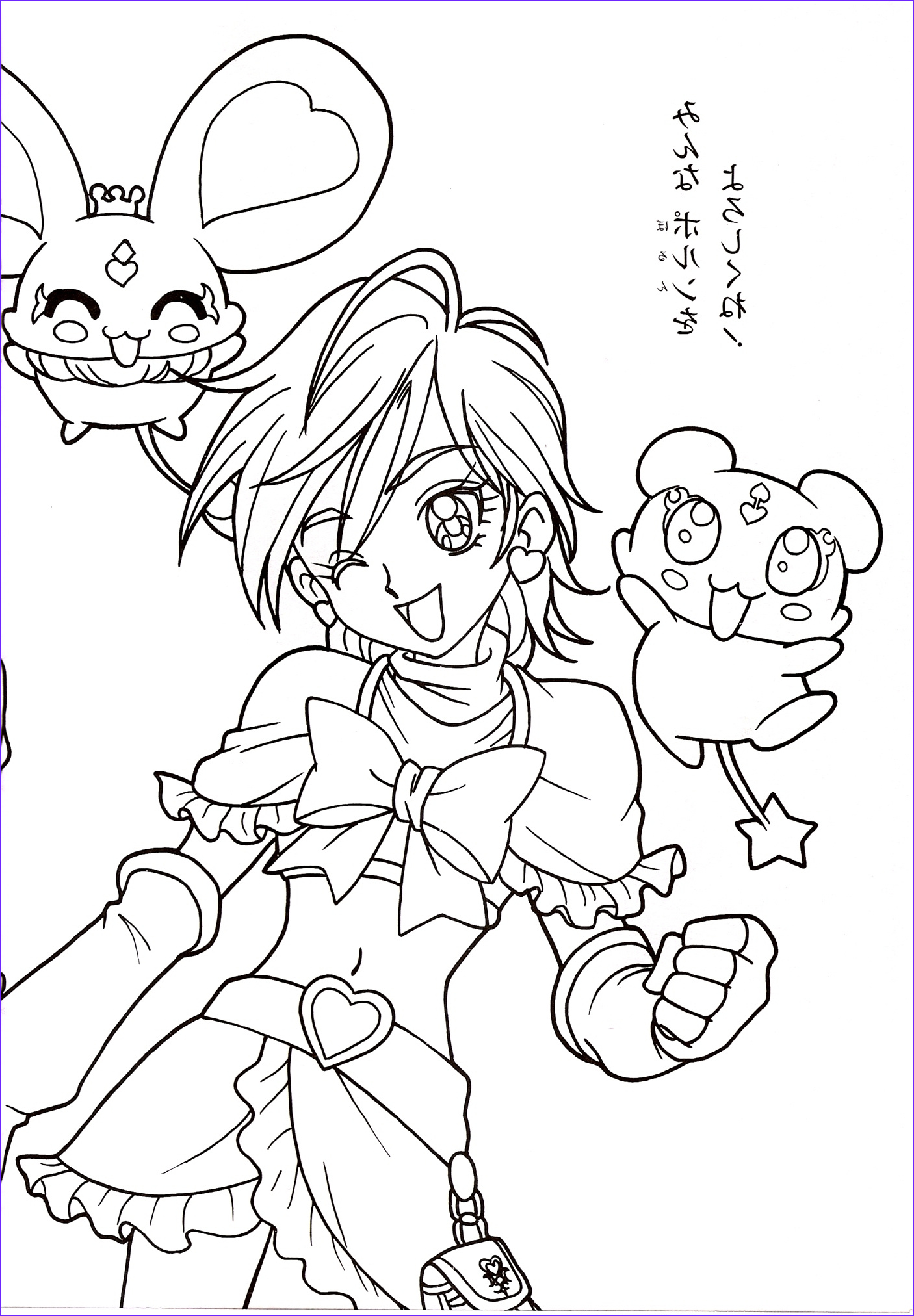 Precure Coloring Page Awesome Photos Smile Precure Coloring Coloring Pages