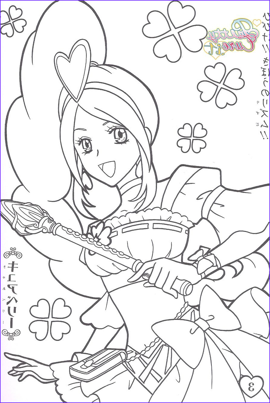 Precure Coloring Page Cool Photos Fresh Precure Coloring Pages Precure