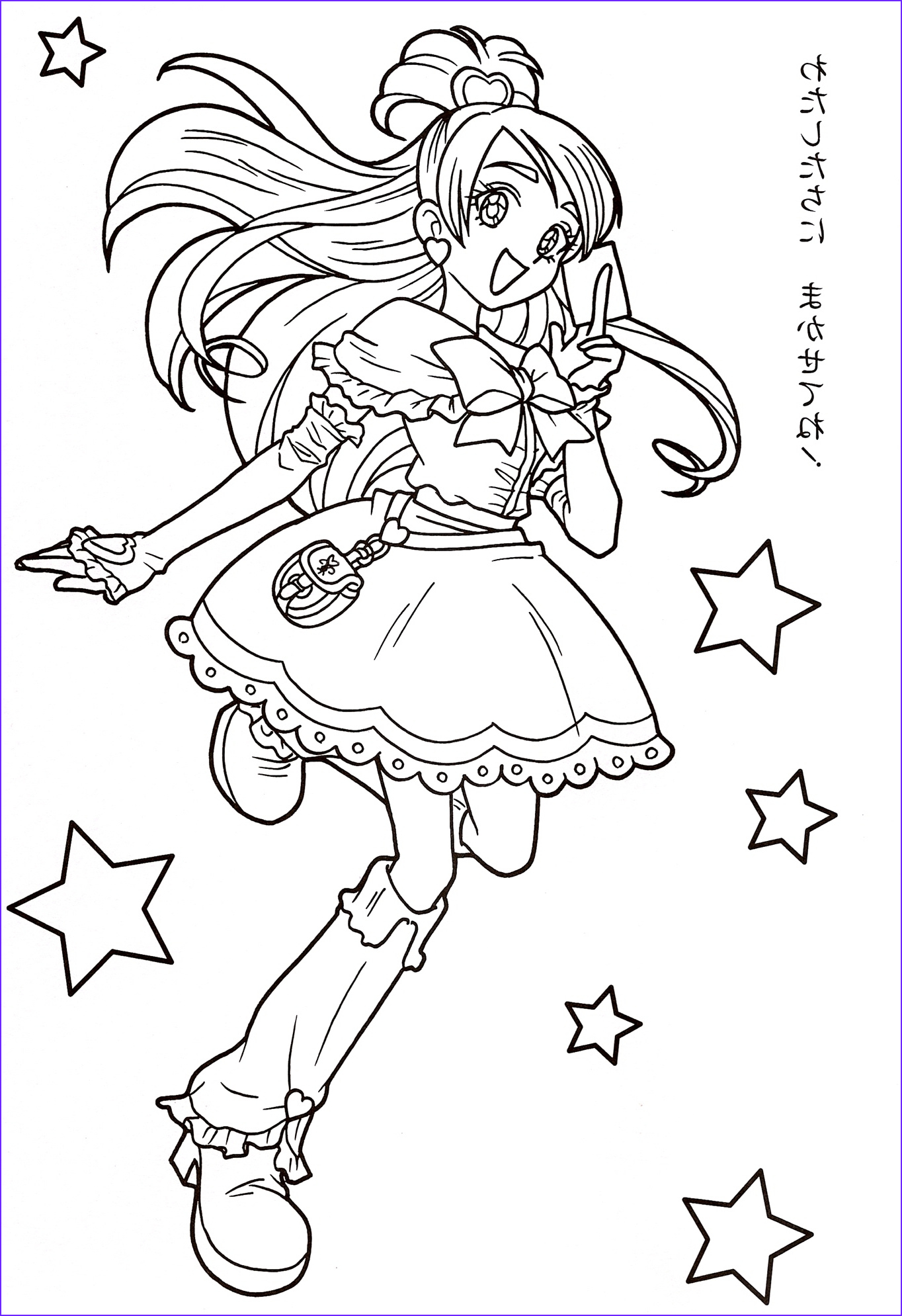 Precure Coloring Page Cool Stock Pretty Cure Coloring Book