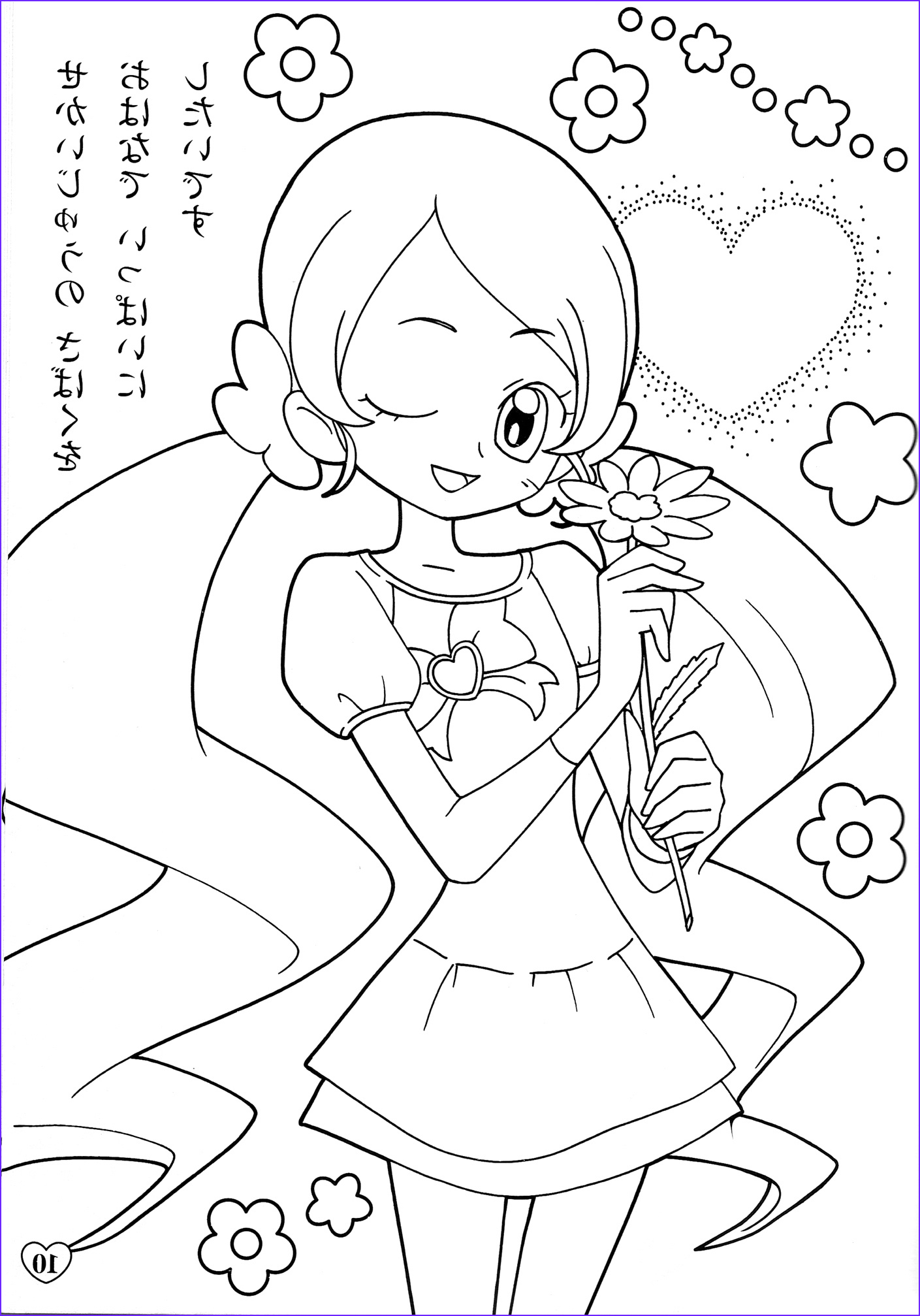 Precure Coloring Page Cool Stock Yes Precure 5 Coloring Pages Coloring Pages