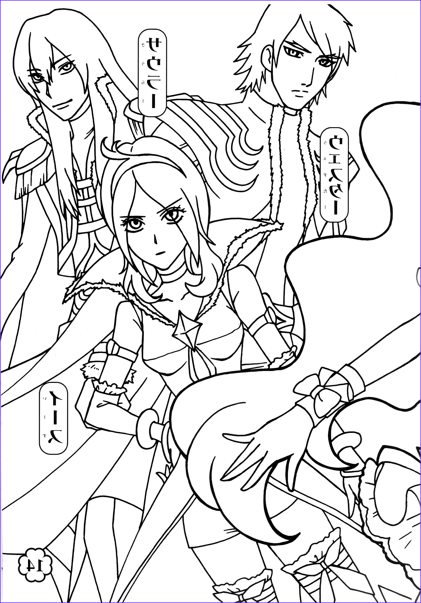 Precure Coloring Page Elegant Stock Precure Coloring Sheets Coloring Pages