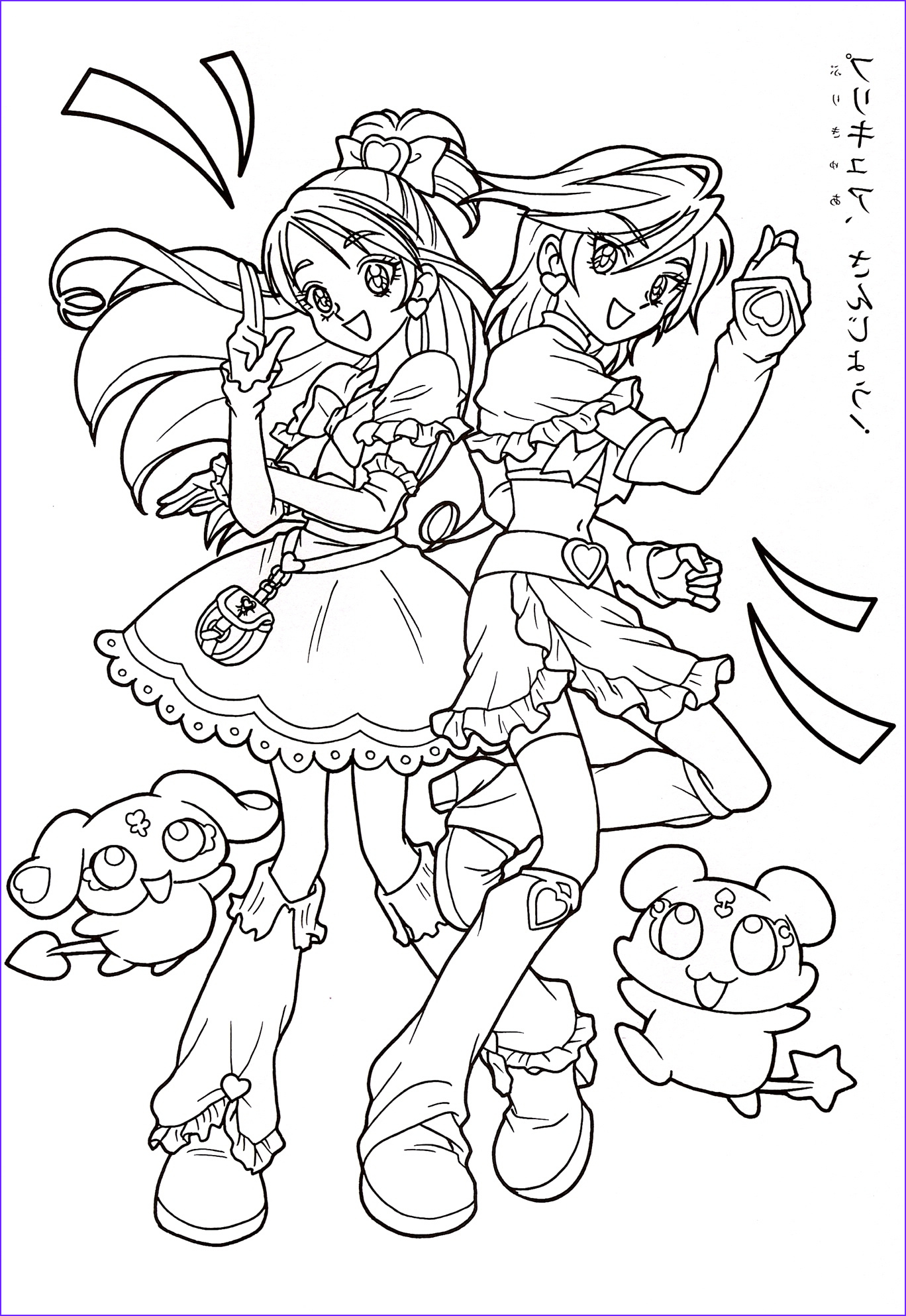 Precure Coloring Page Inspirational Collection Pretty Cure Coloring Book