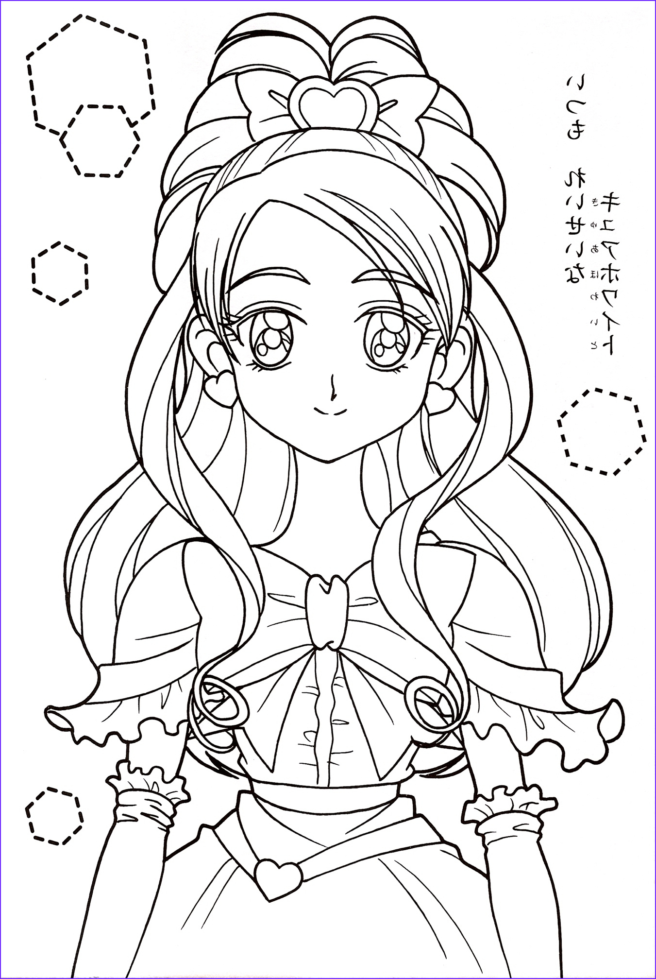 Precure Coloring Page Luxury Image Pretty Cure Coloring Book