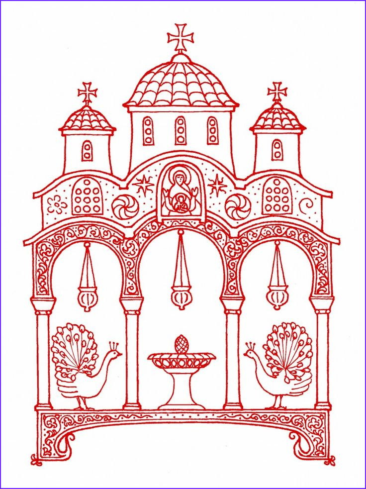 Church Coloring Pages New Photos Full Page ornament Drawn In Pen and Ink by andrew Gould