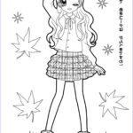 Cute Anime Coloring Pages Awesome Photos Cute Lovley Anime Coloring Pages Cool Art ️