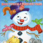 Giant Coloring Books Luxury Photos Giant Holiday Coloring Books