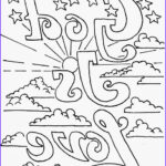 God Loves Me Coloring Page Awesome Images God Loves Me Coloring Pages Coloring Home