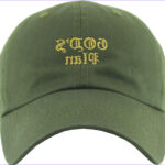 God's Coloring Book Awesome Photos God S Plan Embroidery Dad Hat Baseball Cap Unconstructed