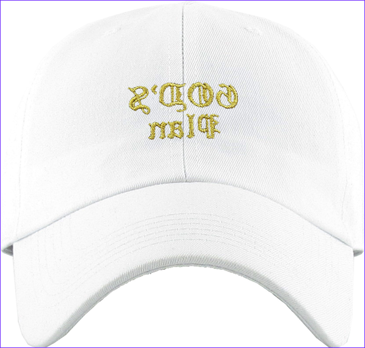 God's Coloring Book Best Of Image God S Plan Embroidery Dad Hat Baseball Cap Unconstructed