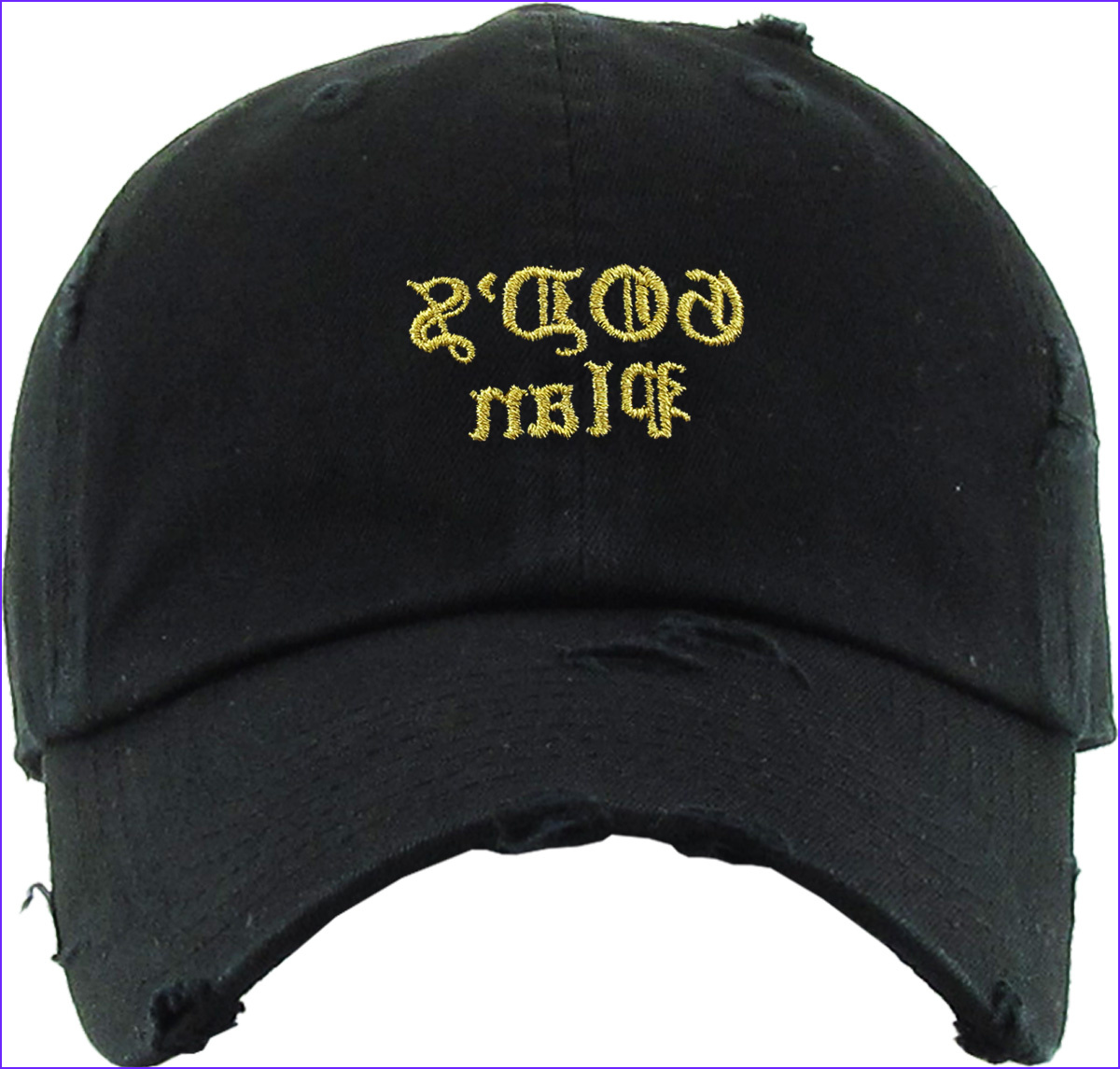 God's Coloring Book Luxury Collection God S Plan Embroidery Dad Hat Baseball Cap Unconstructed