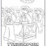 Cub Scout Coloring Pages Inspirational Photos Printable Coloring & Activity Pages