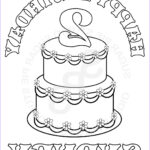 Personalized Coloring Books New Photography Custom Name Coloring Pages At Getcolorings