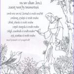 Adult Coloring Bible Awesome Stock 768 Best Images About Coloring Pages On Pinterest
