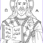 Alpha And Omega Coloring Pages Unique Images 為孩子們的著色頁 God Jesus The Alpha And The Omega Coloring Pages