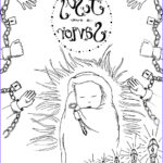 """Baby Jesus Coloring Sheet Awesome Photography """"baby Jesus"""" Is Our Savior Coloring Page For Advent"""