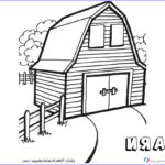 Barn Coloring Unique Gallery Barn Coloring Pages Square Barn With Two Windows Free