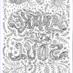 Bible Verse Coloring Books Best Of Photography Like This Item