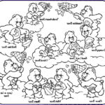 Care Bear Coloring Pages Cool Photos 299 Best Care Bears Coloring Pages Images On Pinterest