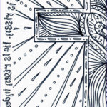 Child Coloring Pages New Photos Flame Creative Children S Ministry Reflective Colouring