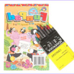 Coloring Books and Crayons Cool Stock the Real Must Haves