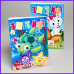 Coloring Books For Kids In Bulk Cool Collection Discount Childrens Books Wholesale Coloring Books