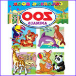 Coloring Books For Kids In Bulk Elegant Gallery Discount Childrens Books Wholesale Coloring Books