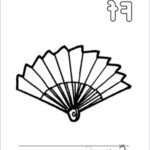 Coloring Fans Beautiful Photography F For Fan Alphabet S Freed219 Coloring Pages Printable
