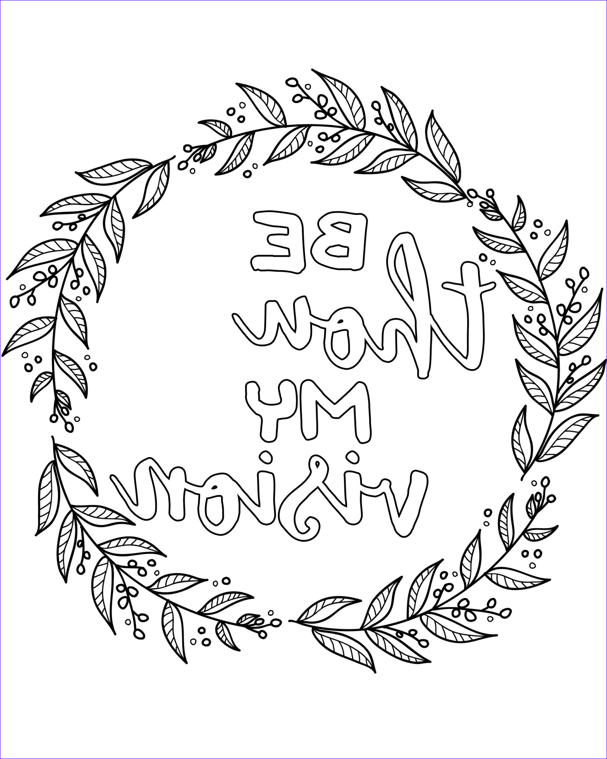 free printable adult coloring pages hymns scripture
