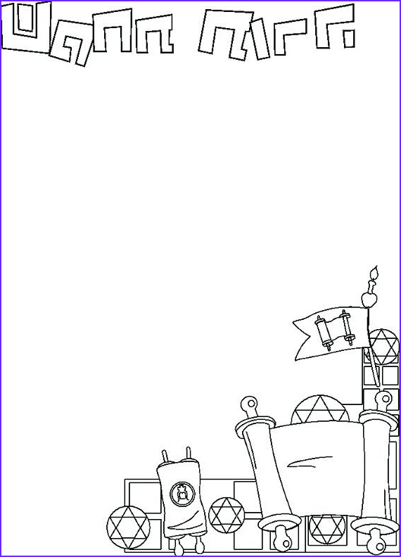 simchat torah flag coloring page pages for adults pdf