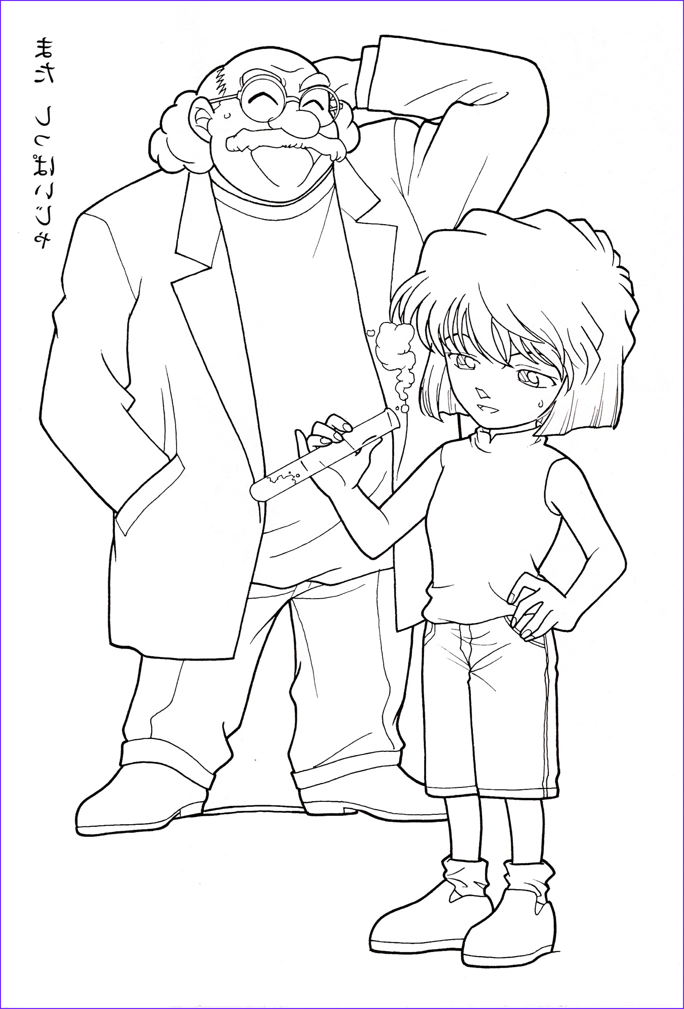 Coloring Pages Coloring Book Best Of Photography Coloring Book Detective Conan