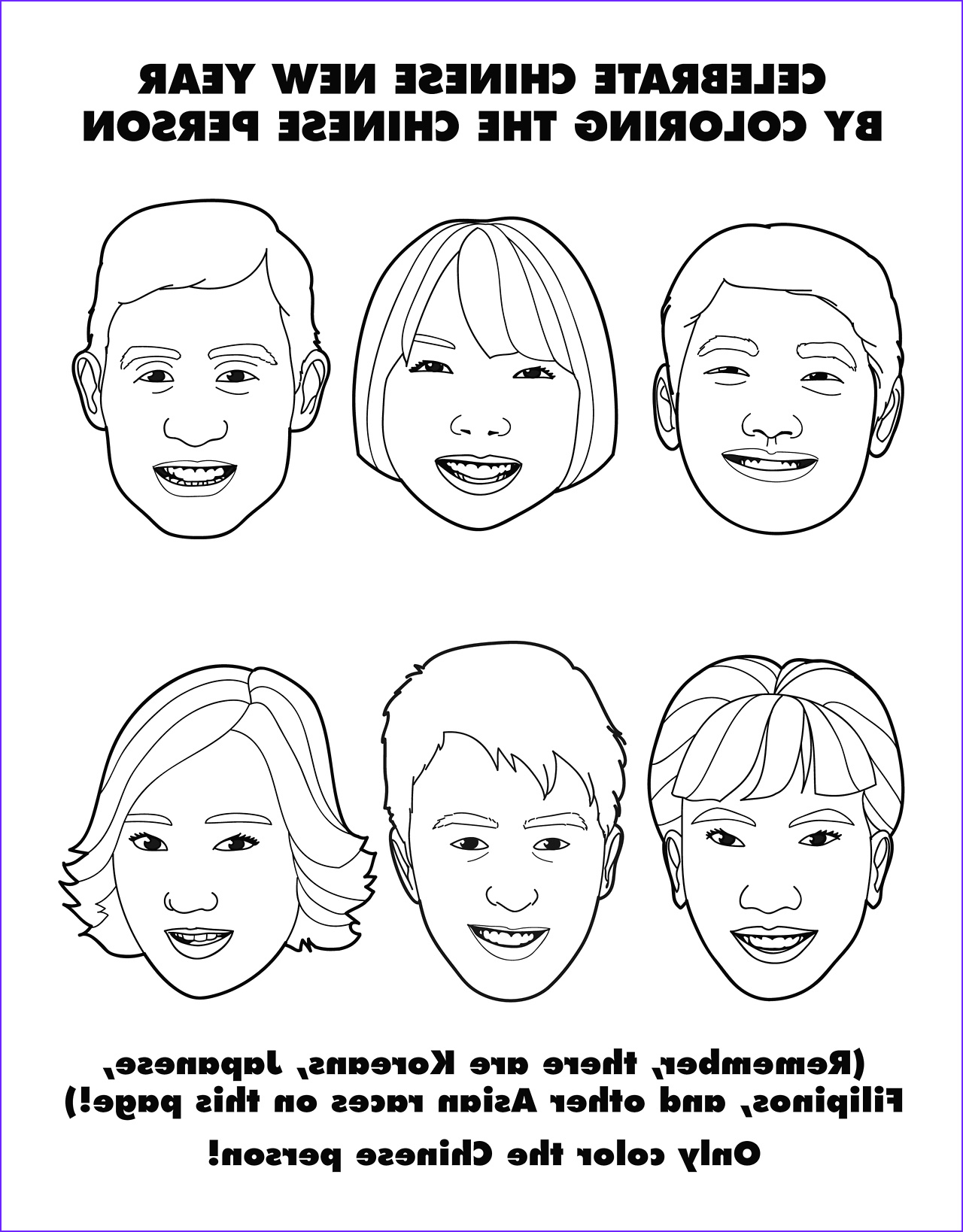 Coloring Pages for Grown Ups New Gallery 38 Pages From the 'coloring for Grown Ups' Activity Book