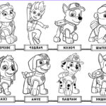 Coloring Paw Patrol Cool Photos Chase Paw Patrol Coloring Pages To And Print For Free