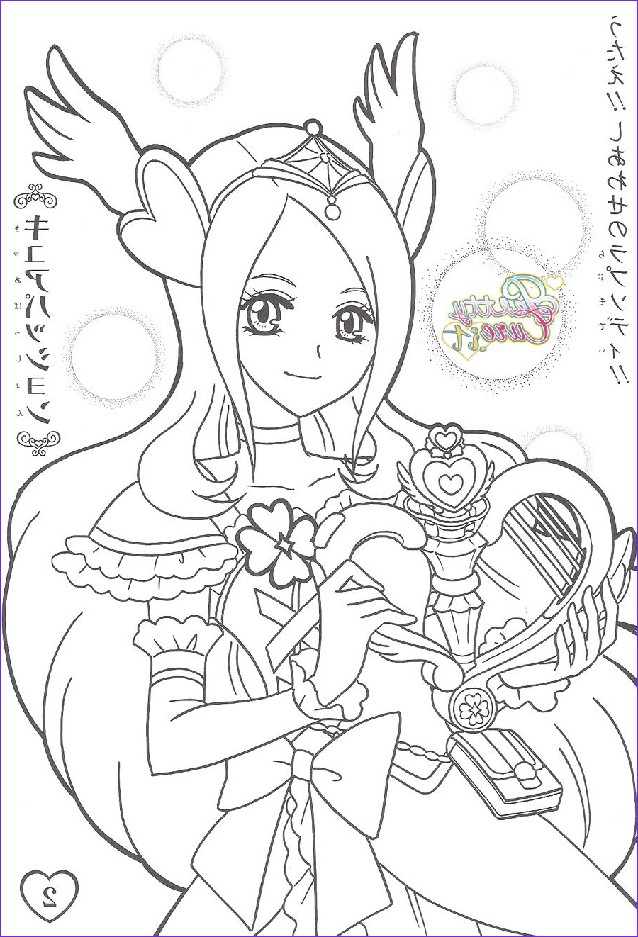 Coloring Stuff Beautiful Collection Pretty Cure Coloring Pages