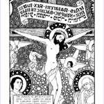 Crucifixion Coloring Pages Beautiful Photos Pin By Mary Koralewski On Lent