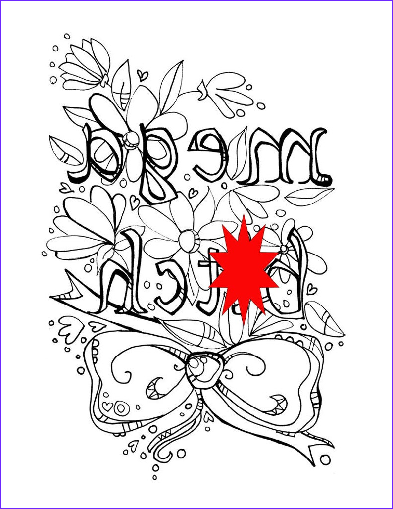 swear word coloring book page printable