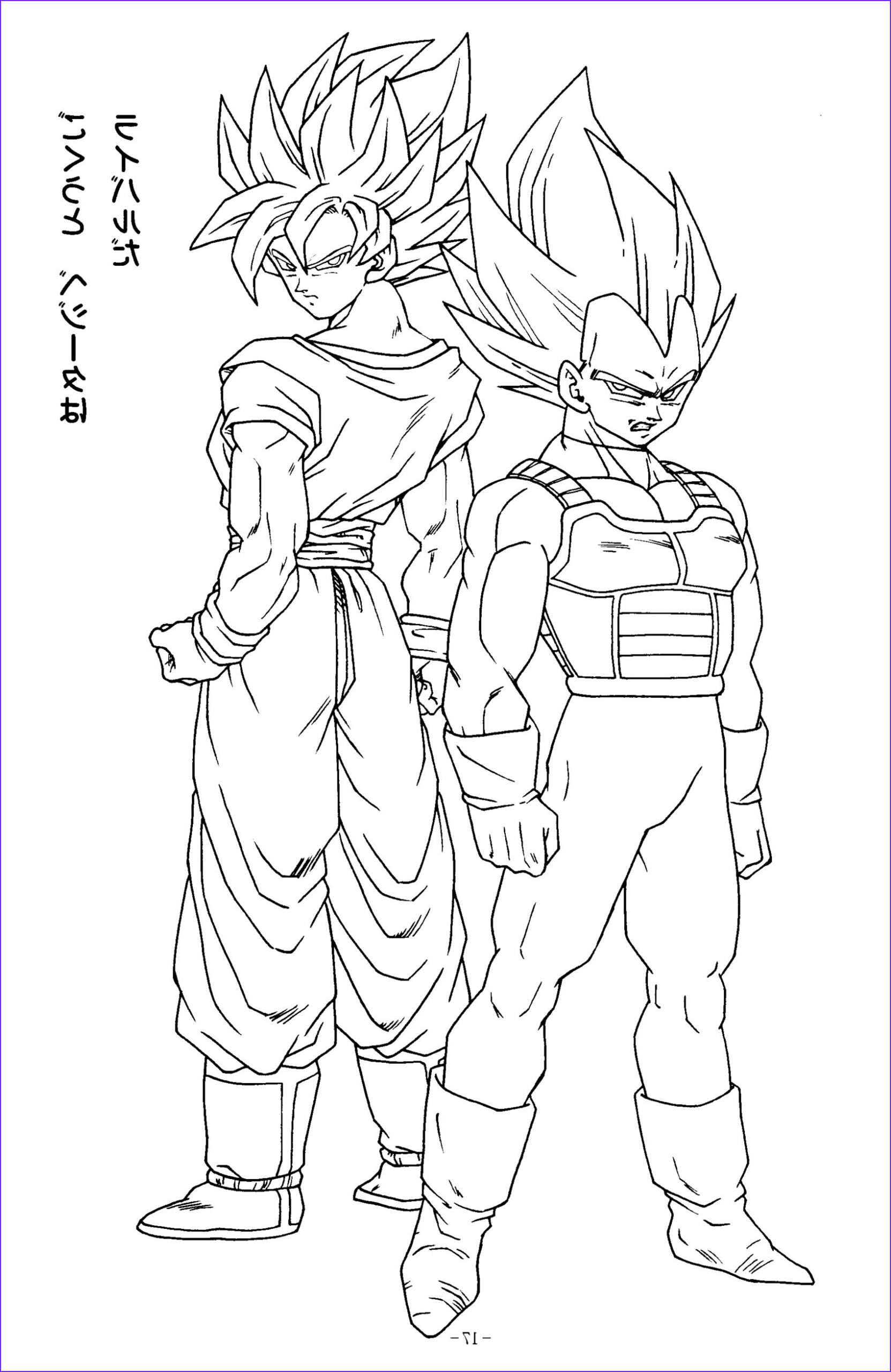 Dbz Coloring Book Luxury Collection Dragon Ball Z Ve A Pics Google Search