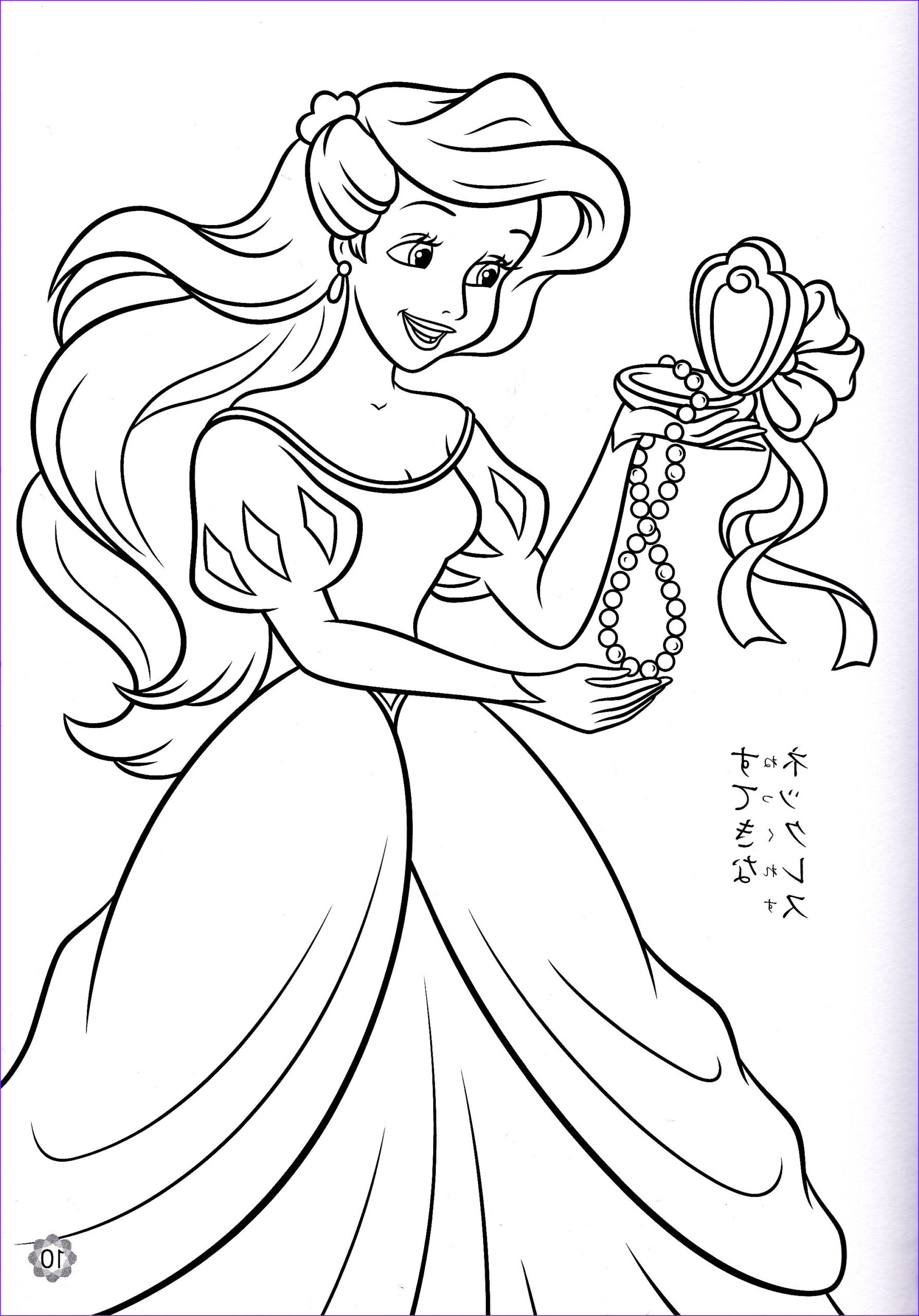Disney Coloring Book for Adults Cool Images Free Printable Disney Coloring Books