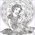 Disney Princess Adult Coloring Book Beautiful Images Disney Coloring Pages For Adults Best Coloring Pages For