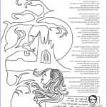 Edgar Allan Poe Coloring Pages Awesome Stock Coloring Page Poems Annabel Lee