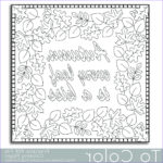 Fall Coloring Pages For Adults Best Of Photography Autumn Leaves Coloring Page For Adults Pdf Jpg By Tocolor