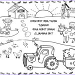 Farm Animal Coloring Pages Awesome Photography Free Printable Farm Animal Coloring Pages For Kids