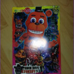 Fnaf Coloring Book Best Of Photos My Mostly Boring Opinions even More Weird Fnaf toys