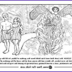 Garden Of Eden Coloring Pages Inspirational Photography Adam and Eve Expelled From the Garden Of Eden