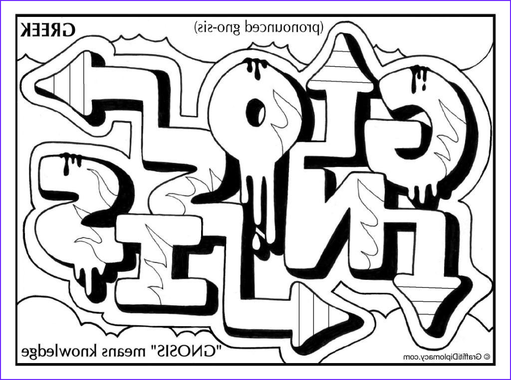 Graffiti Coloring Pages New Images Multicultural Graffiti Free Coloring Pages New York City