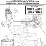 Grown Up Coloring Books Best Of Photos 38 Pages From The 'coloring For Grown Ups' Activity Book