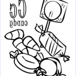 Halloween Candy Coloring Pages Luxury Photos Halloween Candy Coloring Pages Gallery