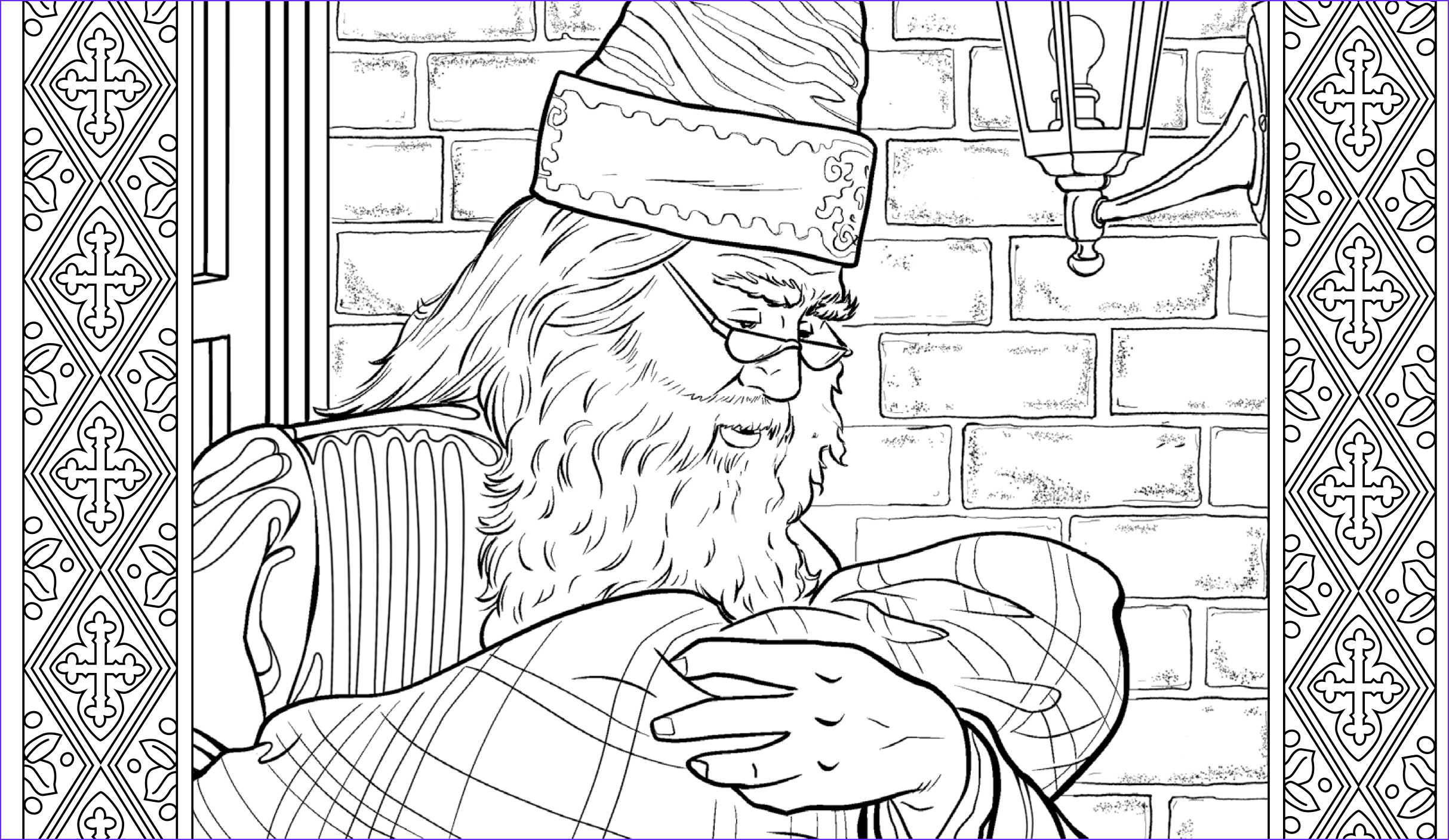 Harry Potter Coloring Books Best Of Stock Get A Sneak Peek Of the New Harry Potter Coloring Book